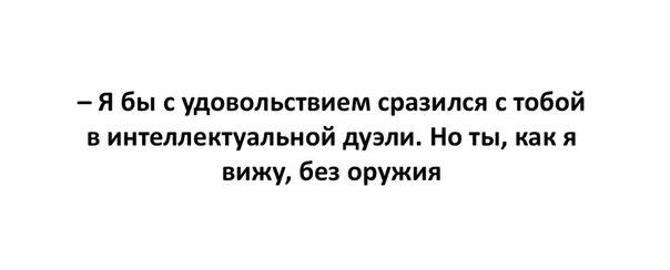 http://cs630628.vk.me/v630628585/334be/BRCrTblq0XE.jpg