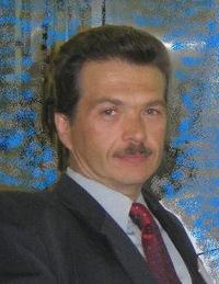 Юрий Ерофеев