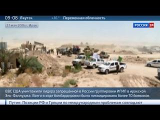 В Ираке убит лидер ИГИЛ в Эль-Фаллудже