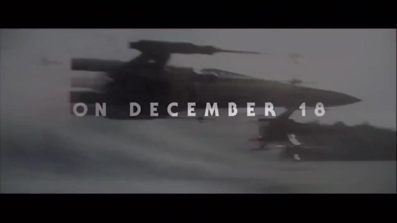 Звёздные войны Пробуждение силы/Star Wars: Episode VII - The Force Awakens (2015) Расширенный ТВ-ролик №2