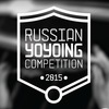 Russian Yoyoing Competition 2015