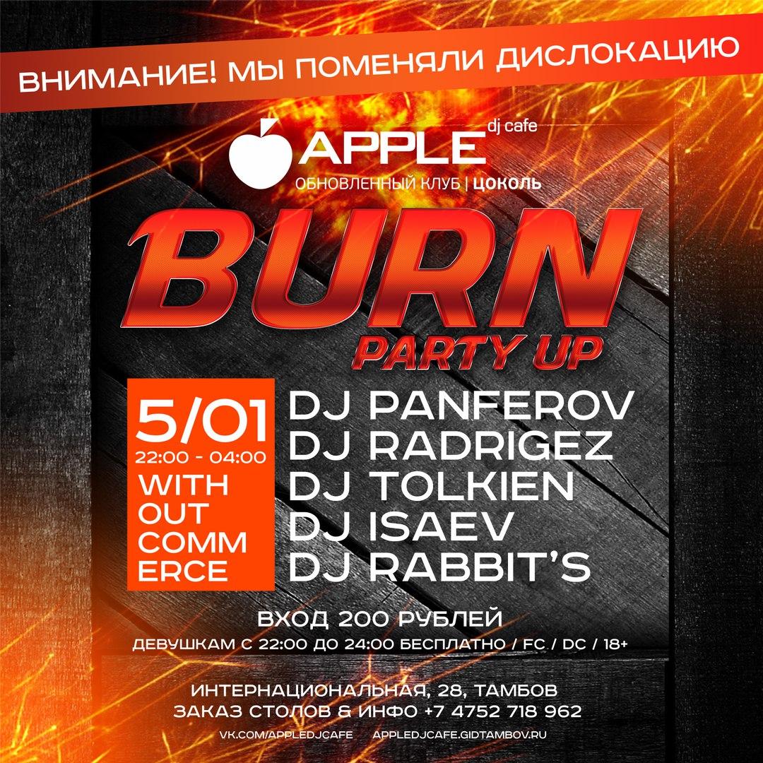 Афиша Тамбов BURN 05/01/2016 AppleDjCafe