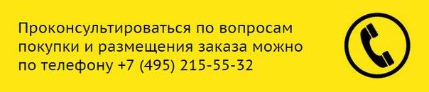 vk.com/write348720880