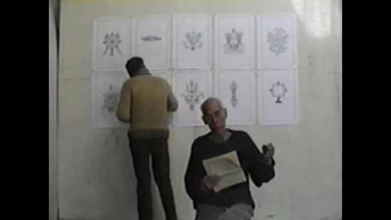 Игорь Холин читает свой цикл стихов ХОЛИН