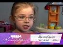 Разнообразное питание - Школа доктора Комаровского