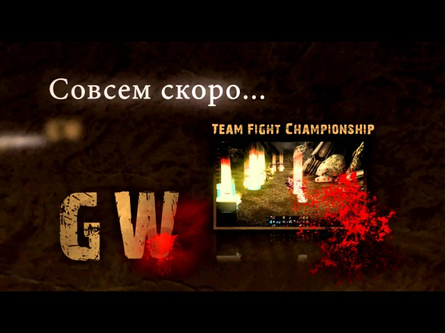Team Fight Championship [GoldWorld.su]