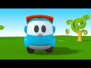 Грузовичок Лева Малыш и Пожарная Машина. НОВЫЙ мультик 3D Мультфильмы для детей про машинки - Видео Dailymotion