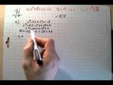 №538 гдз алгебра 8 класс Макарычев