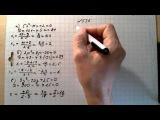 №536 гдз алгебра 8 класс Макарычев