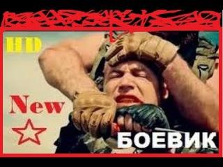 Фильм про Чечню Особый случай Боевик драма Чечня остросюжетный фильм смотреть ...