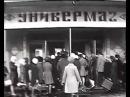 Северск архивные кадры 70-80-х ( Почтовый, Томск 7, город Северск история)