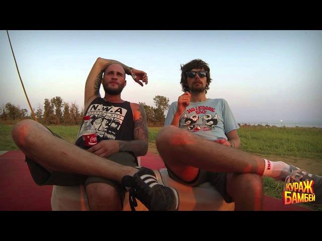 [Noize MC] интервью по версии Кураж-Бамбей (KUBANA 2013)