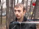 Парни спасли девушку и задержали насильника.mp4