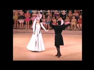 სომხების მიერ შესრულებული ქართული ნაციონალური ცეკვა დაისი Армяне исполняют Грузински национални танец даиси