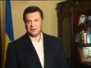 Янукович Лупан ХД