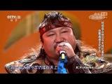 Hangai hamtlag - Mongolian music, a bit of metal with ethnic music. Finalle.