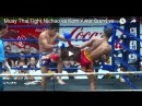 Muay Thai Fight Nichao vs Kom Awut, Muper Martial Art, Asian boxing, Knouckout, 15 Feb 16