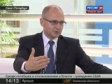 Интервью гендиректора Росатома Сергея Кириенко - Interview of Rosatom CEO Sergey Kiriyenko