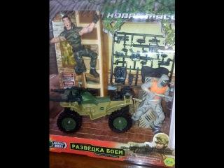 Домашние сражения игрушек ↑ Солдатики и военная техника ↑ GLOBAL BROS Разведка боем ↑ Обзор игрушек