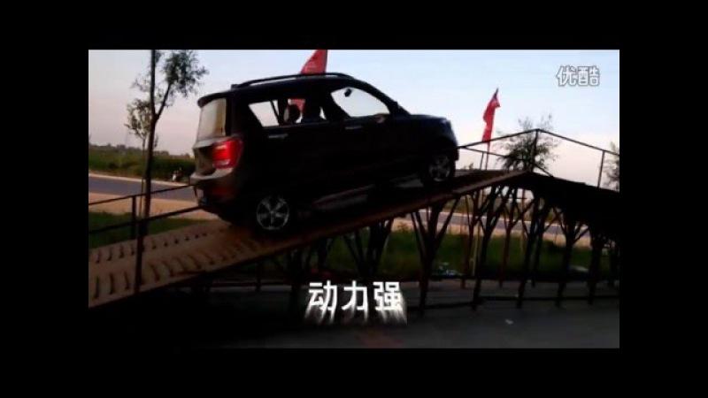 DILONG - LSEV электромобиль