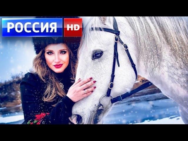 Фильмы hd 720 2015 2016 русские. Мелодрама: