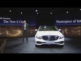 The All New E-Class - World premiere - Detroit 2016