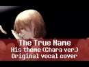 Undertale - The true name/Chara's theme [His theme remix] (Original vocal cover)