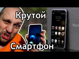 Cмартфон UleFone paris с AliExpress