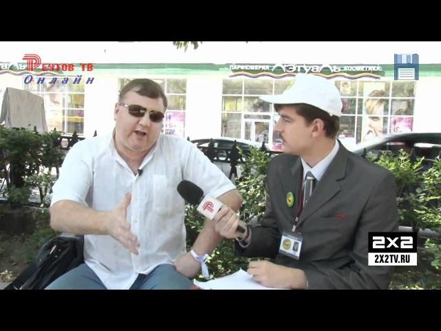 Реутов ТВ открывает Россию День восемнадцатый