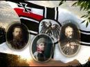 German empire anthem heil dir im siegerkranz1871-1918 德意志第二帝國國歌