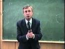 Петухов В В из лекции 1997г Здесь стоит безрелигиозный человек Психологическая Тайна