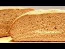 Хлеб для начинающих Рецепт Бабушки Эммы