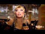 Лена Ленина - Не ношу нижнего белья!