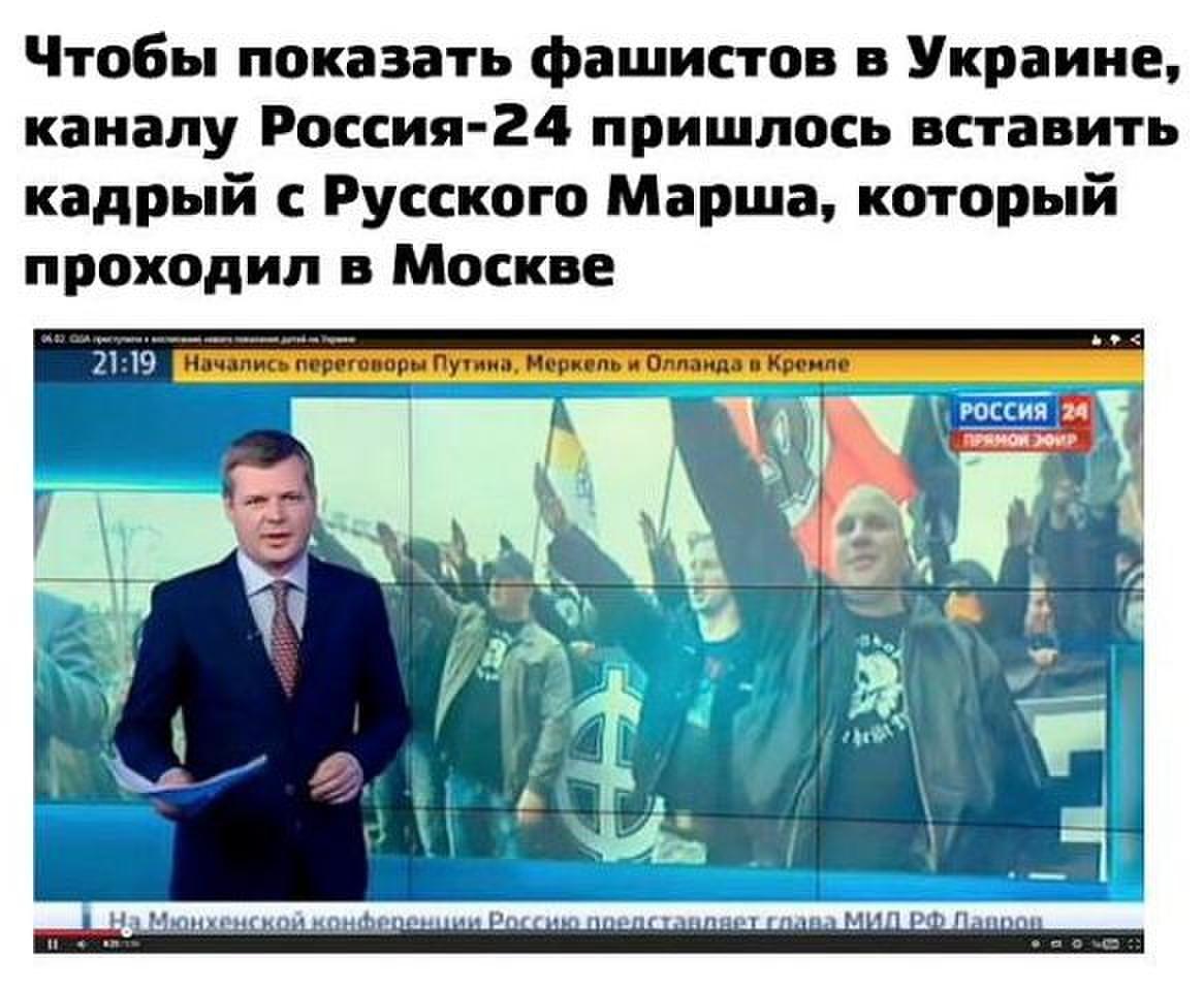 """""""Русский марш"""" в Москве прошел с антипутинскими лозунгами - Цензор.НЕТ 3007"""