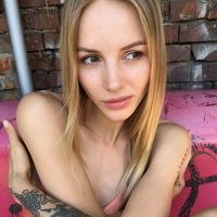 Екатерина Персик