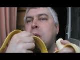Довольный бомж жрёт два банана бананы Видео прикол про банан