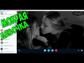 ПОШЛАЯ ГРИФЕРША ЛЕСБИЯНКА   АНТИ-ГРИФЕР ШОУ #7