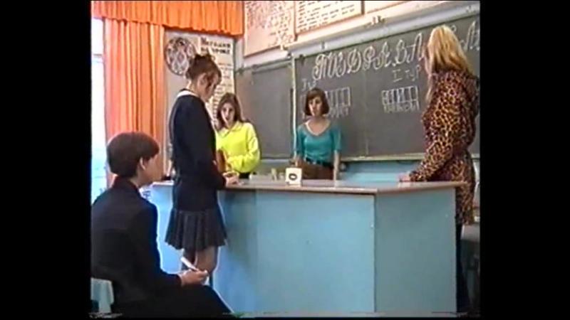 1997 1998гг Поле чудес в классе и Осенний КВН в школе