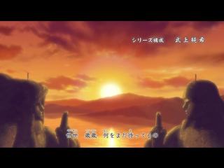 [WAT Studio] Наруто: Ураганные Хроники 474 серия / Naruto Shippuden 474 episode [AnubiasDK]