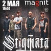 "STIGMATA в Мурманске! | 02.05.2016 | DH ""Magnit"""