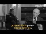 Путин говорит о борьбе с коррупцией и офшорами под аккомпанемент Ролдугина - YouTube [720p]