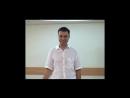 Как избавиться от слов и звуков паразитов. 4 способа
