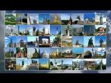 ГОРОДА ВОИНСКОЙ СЛАВЫ (все 45 городов в одной песне) - дуэт открытый космос