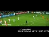 ТОП 100 ЛУЧШИХ ГОЛОВ РЕАЛ МАДРИД. Самые красивые голы Реала Мадрид