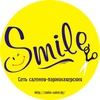 Smile - Сеть салонов красоты © Витебск