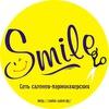 Smile - Сеть салонов красоты ©