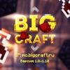 ❤ BigCraft [1.8-1.11.2] mc.bigserv.ru:25565