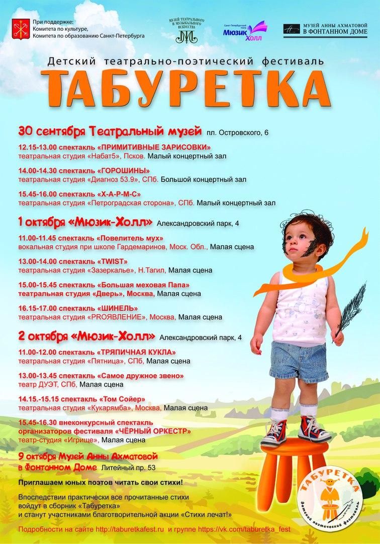 13 14 лет знакомства forum днепропетровск знакомства для интима