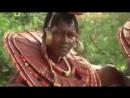 Секс в Африке. Документальный фильм. National Geographic про секс (22.07.2016)