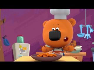 Ми-ми-мишки 6 серия. Несовременная еда